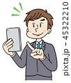 ビジネスマン スーツ 男性のイラスト 45322210