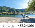 三里沈下橋の風景 45324860