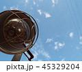 投光器 45329204