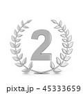 勝者 成功者 アワードのイラスト 45333659