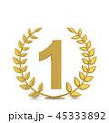 勝者 成功者 アワードのイラスト 45333892