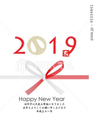 2019年亥年年賀状 45334841