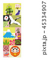 富士山 門松 年賀状素材のイラスト 45334907