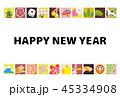 フレーム 年賀素材 正月のイラスト 45334908