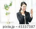 女性 ビジネスウーマン 就職活動の写真 45337387