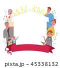 家族 フレーム ベクターのイラスト 45338132