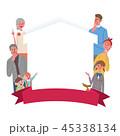 家族 フレーム ベクターのイラスト 45338134