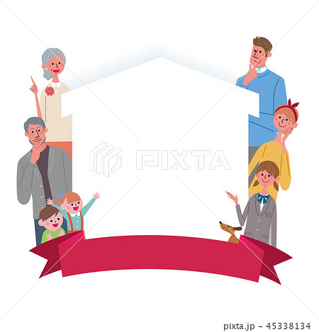 家族 家 フレーム イラスト 45338134
