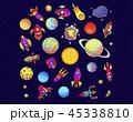 スペース 空間 宇宙のイラスト 45338810