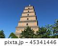 大雁塔 西安 シルクロード 中国 45341446