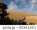鳴沙山の寺と砂漠 シルクロード 敦煌 中国  45341451