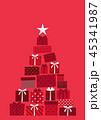 クリスマス プレゼント クリスマスツリーのイラスト 45341987