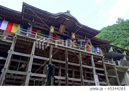日本 京都 狸谷山不動院 Japan Kyoto Tanukidani-san Fudo-in 45344263