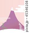 富士山 雲 雪のイラスト 45346108