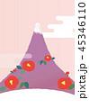 富士山 雲 世界遺産のイラスト 45346110