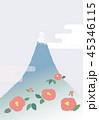 富士山 富士 雲のイラスト 45346115