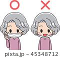 ベクター お婆ちゃん マスクのイラスト 45348712