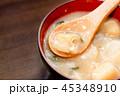 とろみ付きお味噌汁 45348910