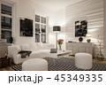 Modern living room 45349335