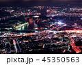 皿倉山展望台から眺める新日本3大夜景【福岡県北九州市】 45350563
