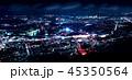 皿倉山展望台から眺める新日本3大夜景【福岡県北九州市】 45350564