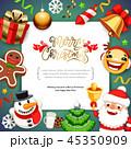 クリスマス ベクトル サンタのイラスト 45350909