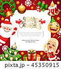 クリスマス ベクトル サンタのイラスト 45350915