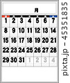 商店カレンダーの素日付アリ07 45351835