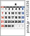 商店カレンダーの素日付アリ06 45351836