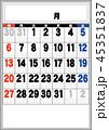 商店カレンダーの素日付アリ05 45351837