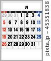商店カレンダーの素日付アリ04 45351838