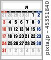 商店カレンダーの素日付アリ02 45351840