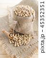 食 料理 食べ物の写真 45352351