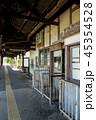 2016近江鉄道「日野駅」改札口(縦) 45354528
