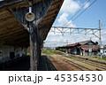 2016近江鉄道「日野駅」ホーム 45354530