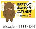 いのしし年賀状2019-横 45354844