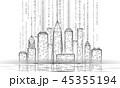都市 街並み 都市景観のイラスト 45355194