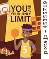 バスケ バスケットボール 籠球のイラスト 45355719