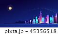 都市 高層ビル群 超高層建築のイラスト 45356518