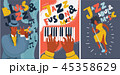 音楽 トランペット ジャズのイラスト 45358629