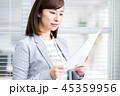 ビジネスウーマン ビジネス 女性の写真 45359956