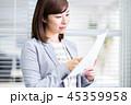 ビジネスウーマン ビジネス 女性の写真 45359958