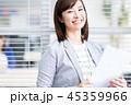 ビジネスウーマン ビジネス 女性の写真 45359966