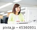 ビジネスウーマン ビジネス パソコンの写真 45360931