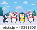 ぺんぎん ペンギン 冬のイラスト 45361605
