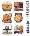 バスケ バスケットボール スポーツのイラスト 45364105