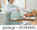 Housework 45364601