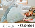 Housework 45364604