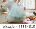 Housework 45364615
