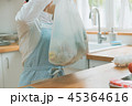 Housework 45364616